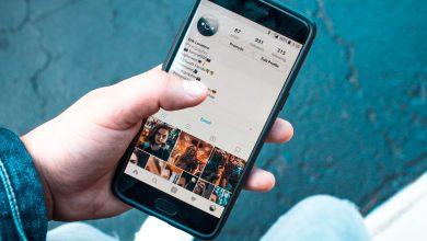 Photo of Cómo Ligar Por Instagram – La Guía Más Completa Del Planeta